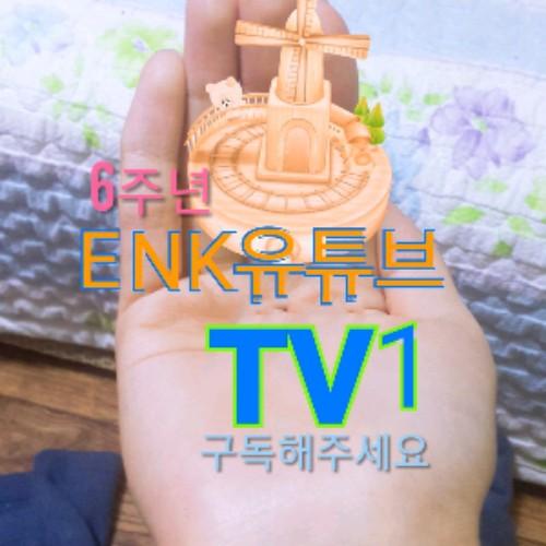 ENK유튜브TV1