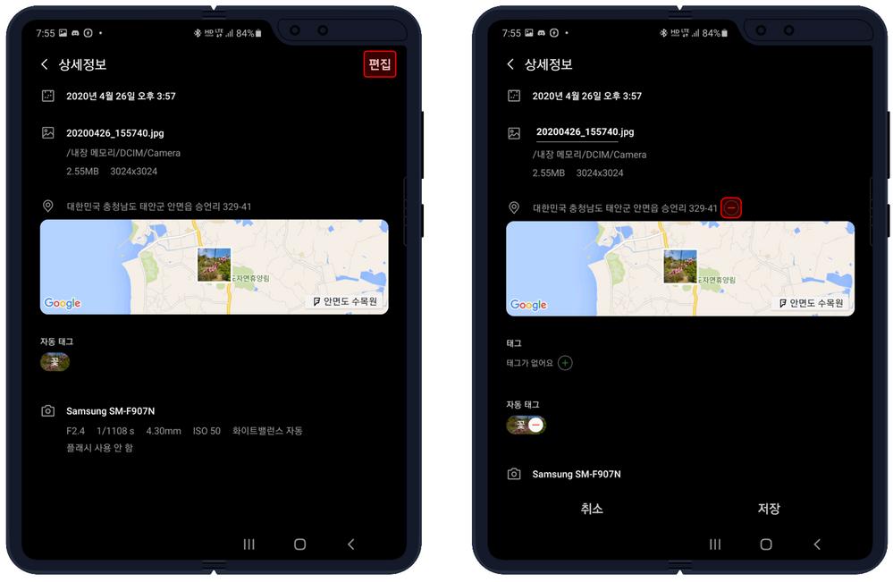 GPS-Tag-4.png