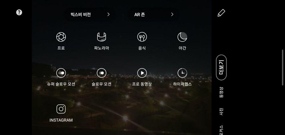 Screenshot_20200620-205925_Camera.jpg