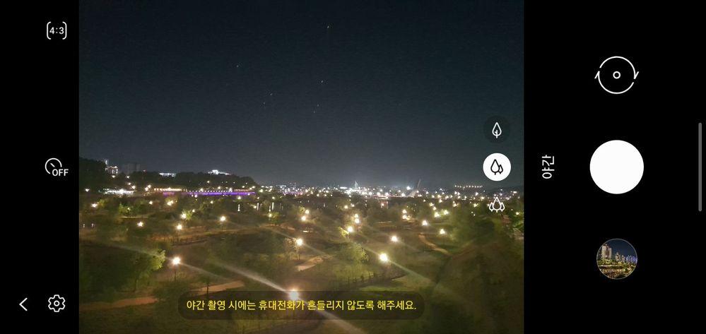 Screenshot_20200620-205935_Camera.jpg