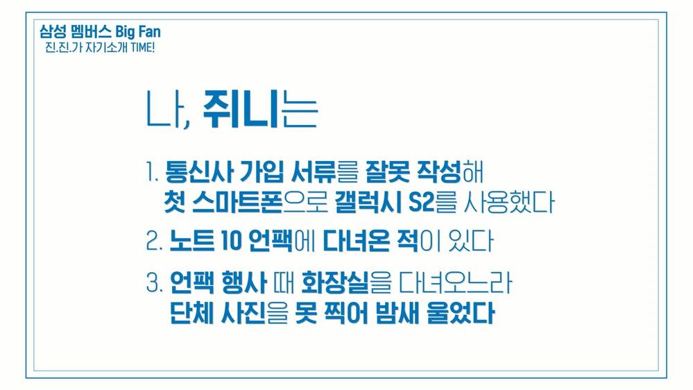 Samsung Galaxy S20 Utra Cosmic Black - 복사본.00_00_34_07.스틸 001.png