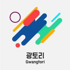 Gwangtori