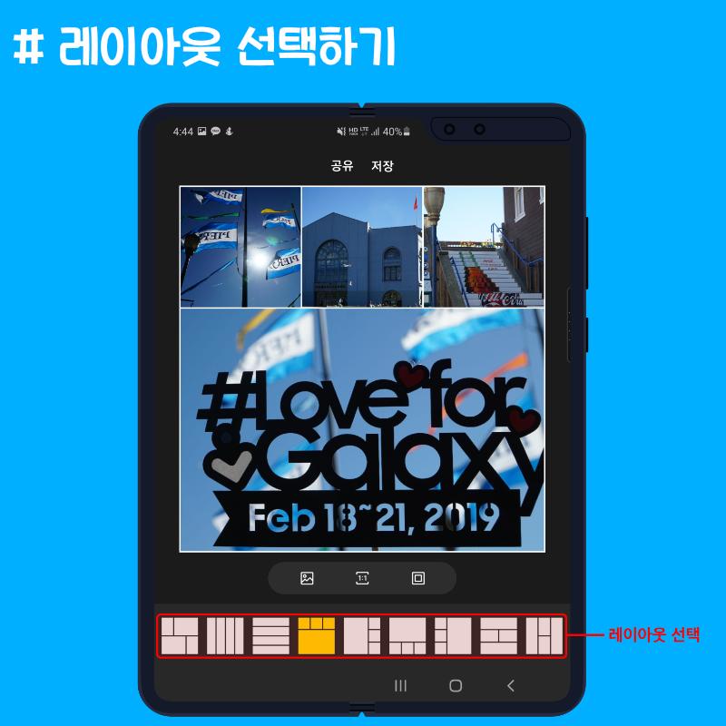 Gallery-Fn-3.png