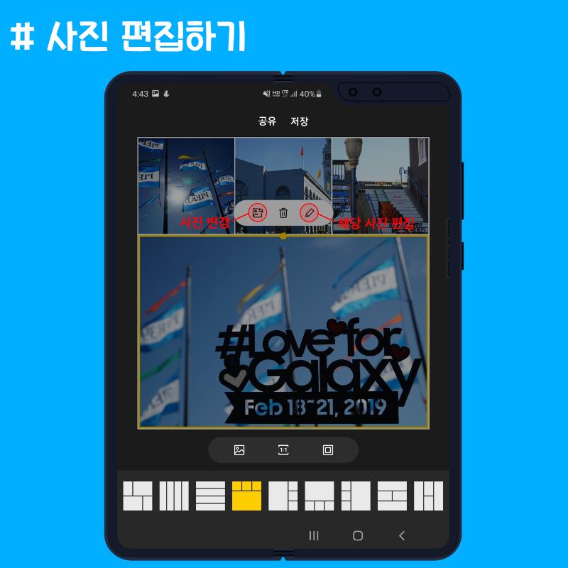 Gallery-Fn-7.png