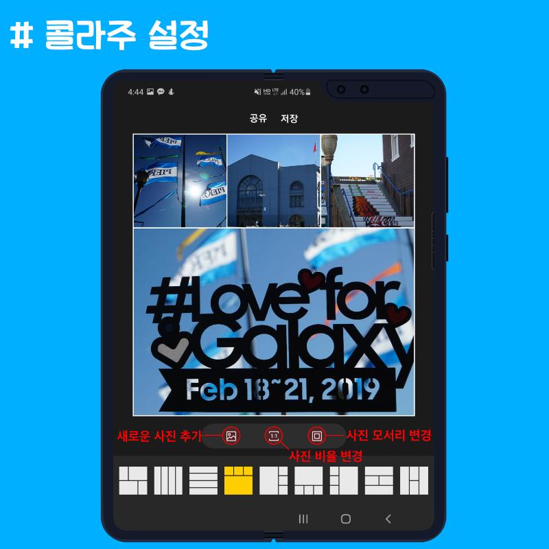 Gallery-Fn-9.png