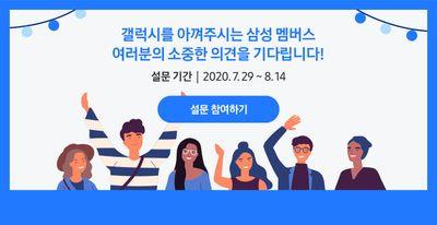 FE_survey.jpg