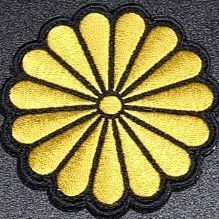 kobatake