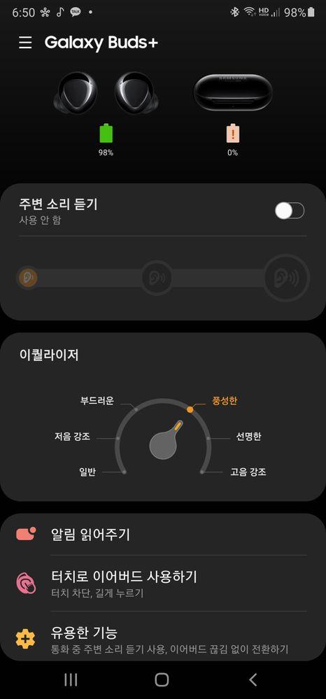 Screenshot_20200924-065029_Galaxy Buds+.jpg