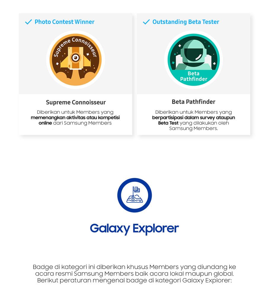 Badge-Samsung-Members_04.png