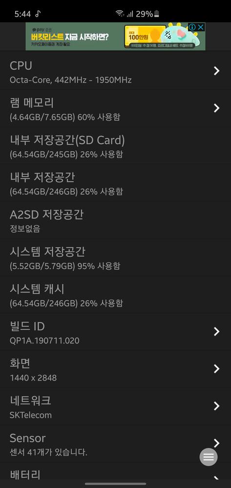 Screenshot_20201024-174432_7Zipper 20.png