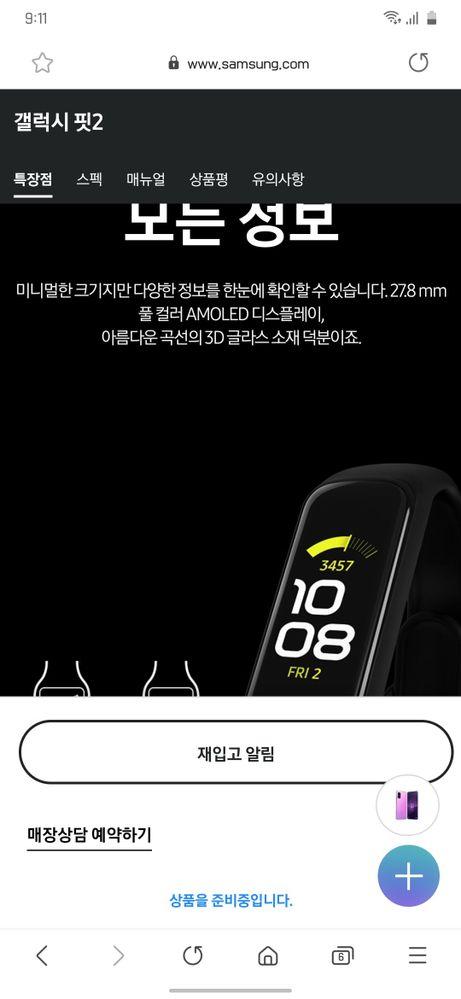 Screenshot_20201026-211152_Samsung Internet Beta.jpg
