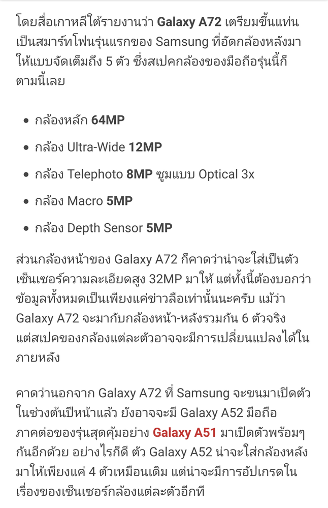 Screenshot_20201027-065549_Firefox_866.png