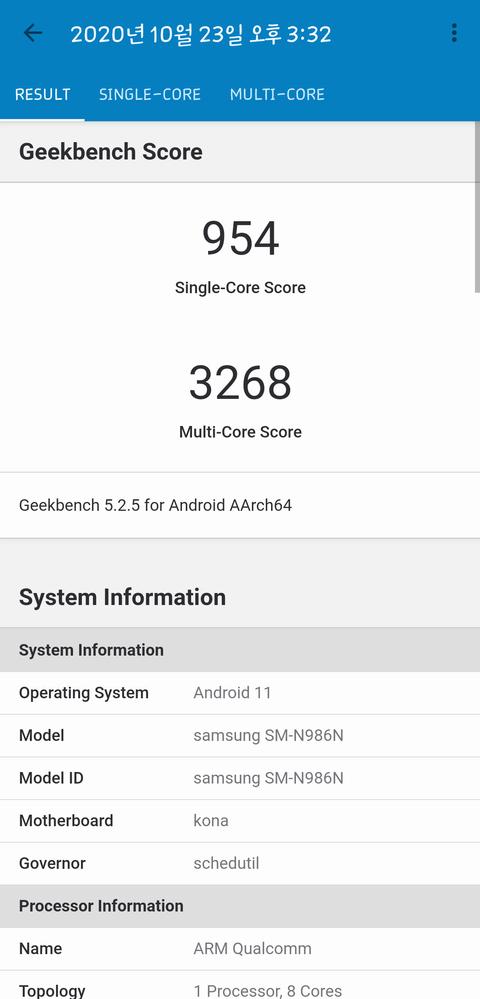 Screenshot_20201027-104051_Geekbench 5_16291.png
