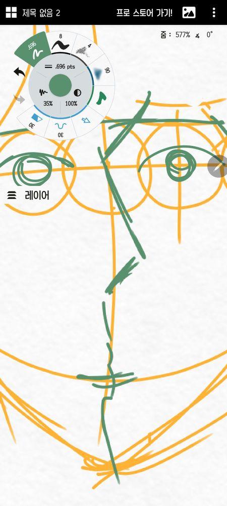 Screenshot_20201025-224618_Concepts.jpg