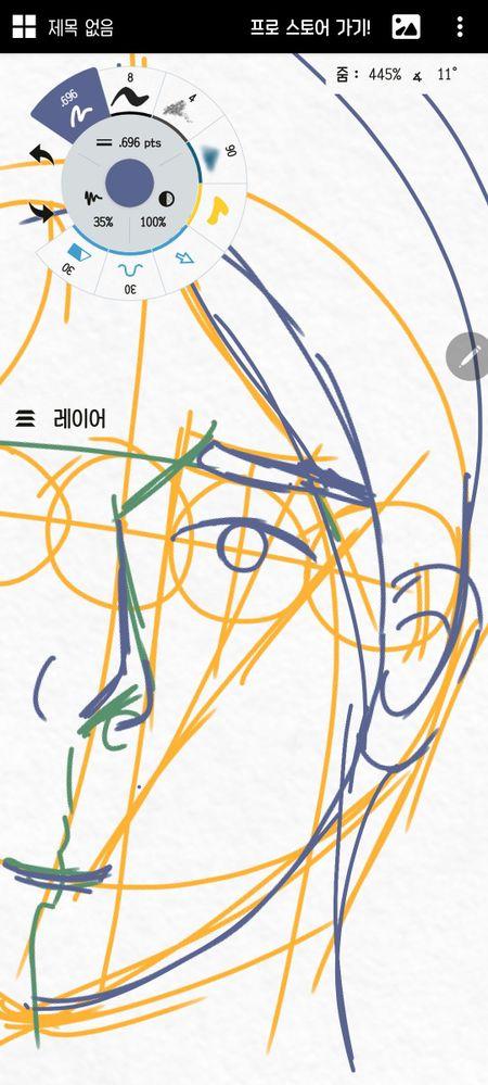 Screenshot_20201025-223200_Concepts.jpg