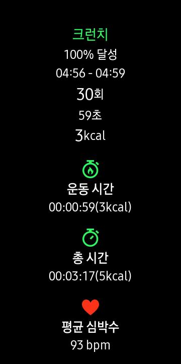 Screen__20201029_050120_35007.png