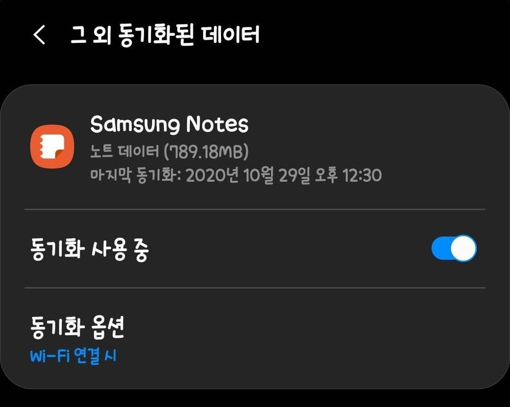 Screenshot_20201029-123019_Samsung Cloud_28524.jpg