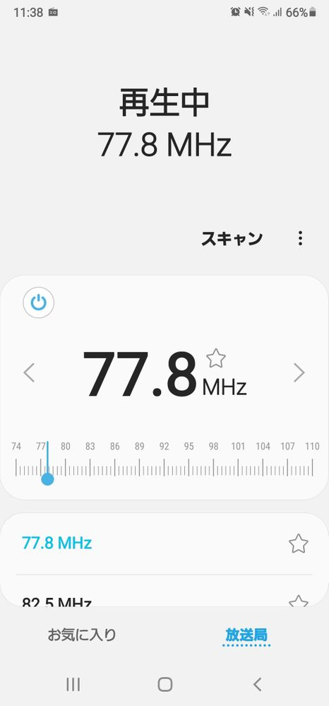 Screenshot_20201102-233846_Radio.jpg
