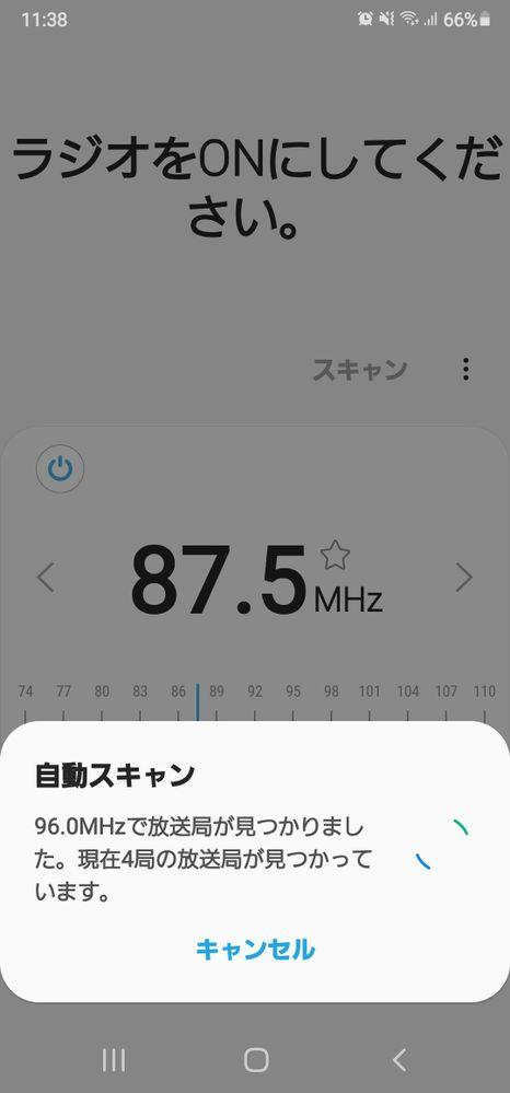 Screenshot_20201102-233824_Radio.jpg