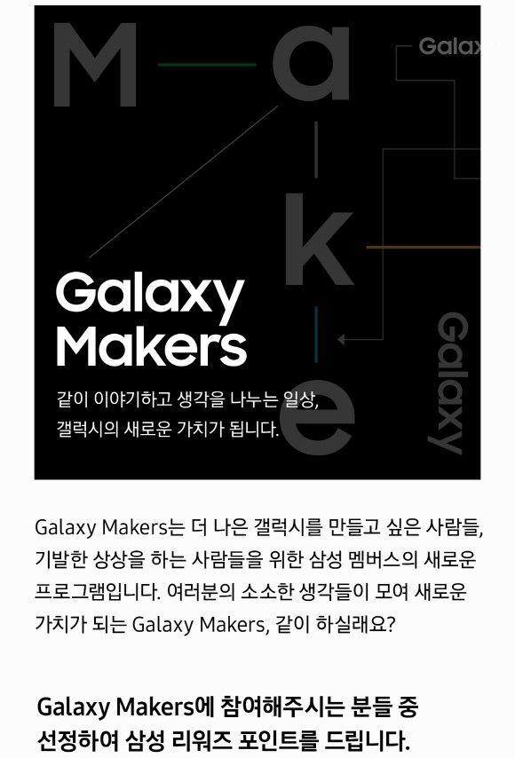 Makers_body-1.jpg