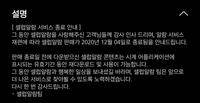 Screenshot_20201110-080938_Galaxy Store_16541.png