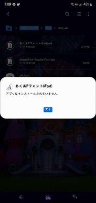 Screenshot_20201111-070928_Package installer.jpg