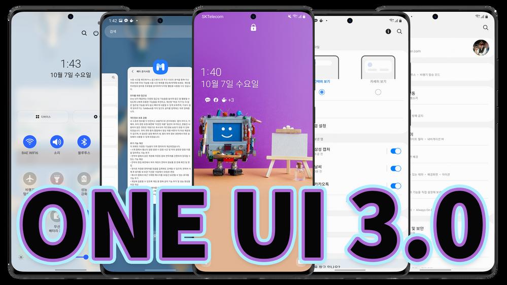 ONEUI3.png
