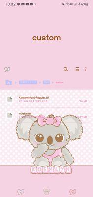 Screenshot_20201112-220249_My Files.jpg