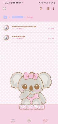 Screenshot_20201112-220301_My Files.jpg