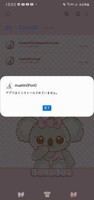 Screenshot_20201112-220310_Package installer.jpg