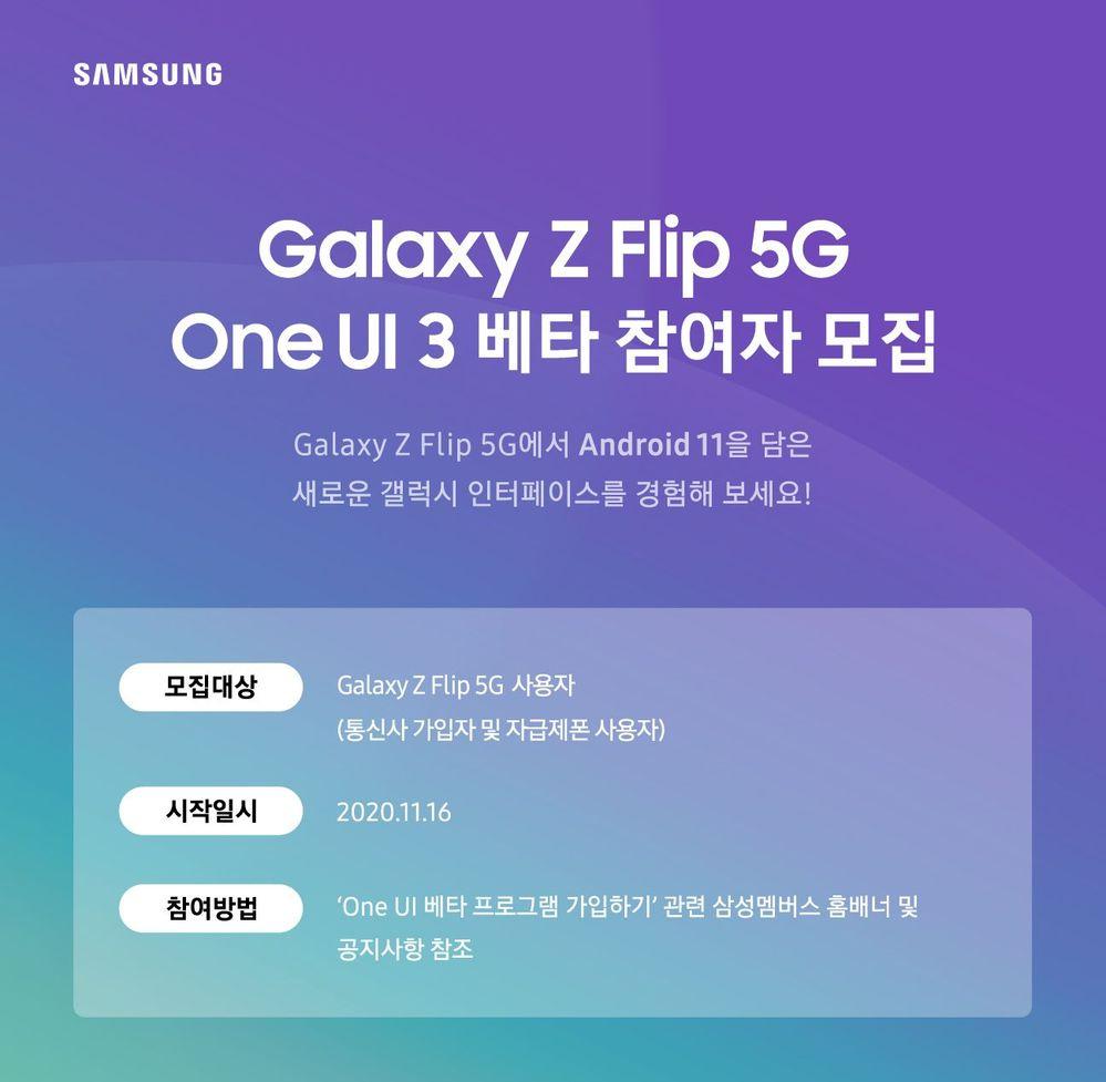 Galaxy_ZFlip5G_Series_Beta_Promotion_Open_Kor_201016.jpg