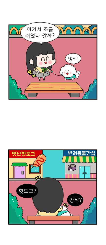 삼성페이카드_웹툰_2차완성본_02.png