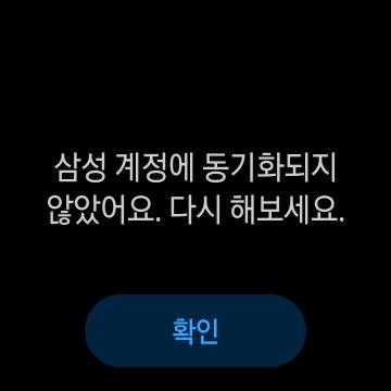 Screen_20201116_225731.png