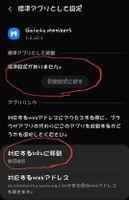 Screenshot_20201121-062639_Settings_38072.jpg