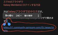 Screenshot_20201121-071617_Galaxy Members_38078.jpg