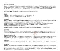 Screenshot_20201121-170120_Internet_22645.jpg