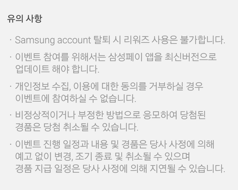 삼성페이_영상공유_커뮤니티_수정_05.png