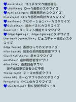 Notes_201123_210247_1_38354.jpg