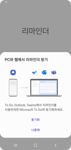 02_welcome popup_KR.png