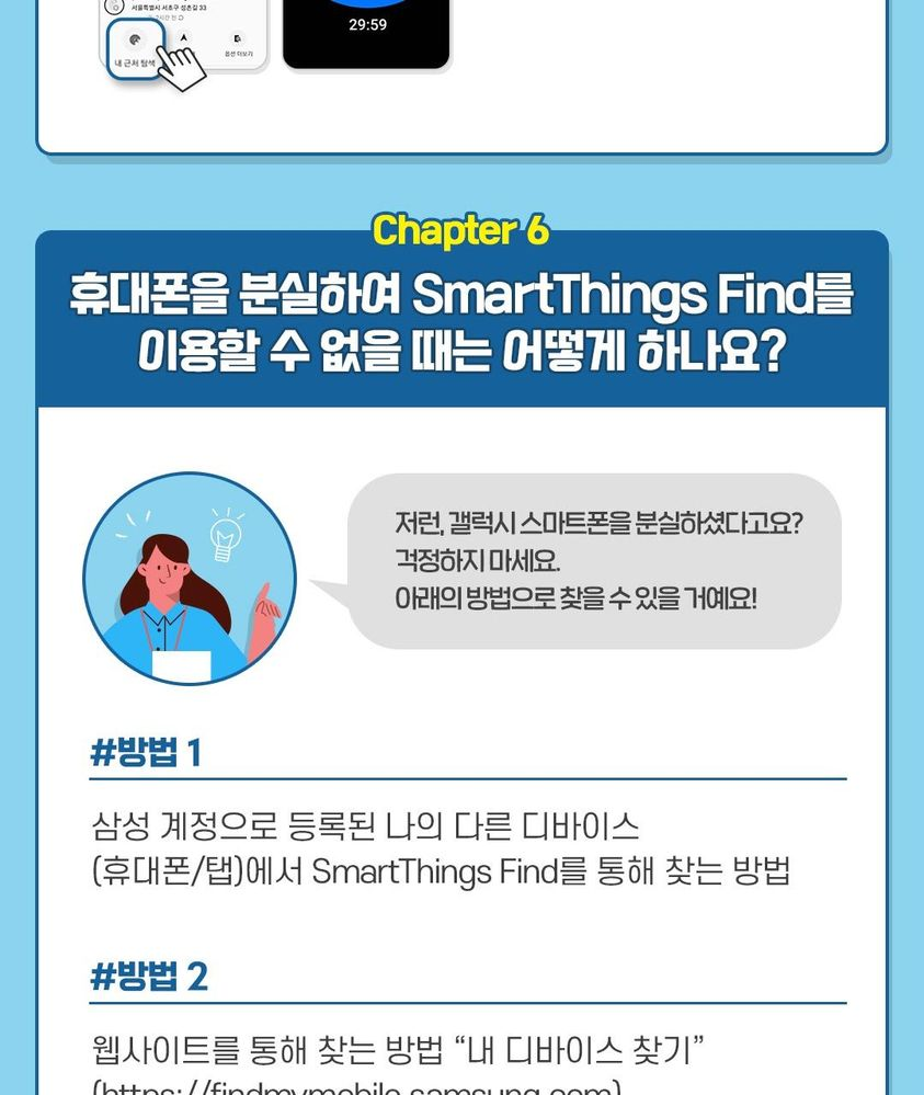 Find-FAQ-콘텐츠_11.jpg