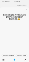 Screenshot_20201204-103857_Bixby Voice.png