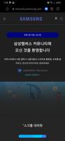 Screenshot_20201204-130823_Samsung Internet.png