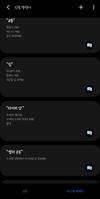 Screenshot_20201208-210343_Bixby Voice_28875.png