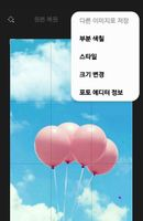 Screenshot_20201208-222936_Photo Editor_8865.jpg