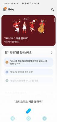 Screenshot_20201210-114310_Bixby Voice.jpg