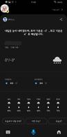 Screenshot_20201213-210959_Bixby Voice.png