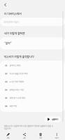 Screenshot_20201215-161634_Bixby Voice_7487.png