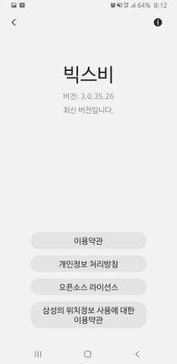 Screenshot_20201215-201251_Bixby Voice.jpg