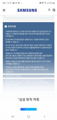 Screenshot_20201216-225339_Samsung Internet.jpg