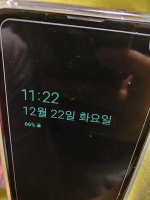 20201222_232250_HDR.jpg